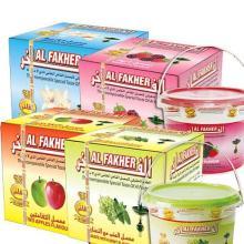Al Fakher Shisha for sale