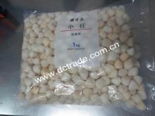 Frozen Boiled Scallop Adductor, sashimi grade