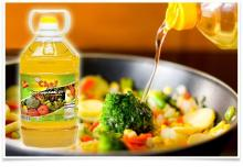 Vegetable Palm Cooking Oil