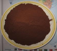 Heavily alkalised cocoa powders