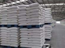 100% Brazilian White Refined Sugar Icumsa 45