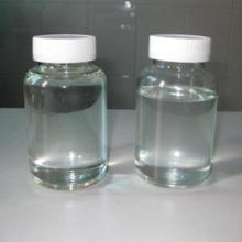 Liquid glucose.