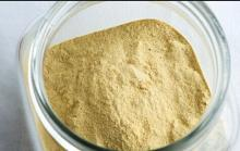 Upscale Clam Extract Powder