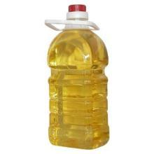 New Refined Peanut oil