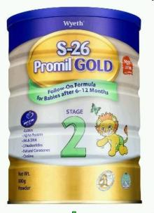 S-26 GOLD STAGE 1,2,3,4 FOR SALE