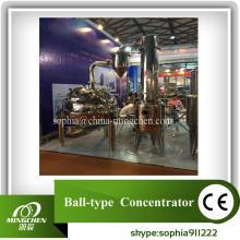 QN series Ball Type Vacuum Concentrator/ Jam Evaporator